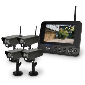 防犯カメラ 監視カメラ 4台セット ワイヤレス カメラモニターセット 録画機能搭載 CMS-7001&C70/ELPA 朝日電器|dentendo