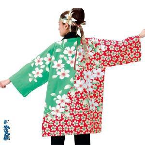 【限定品】長半纏 半天 袢天 法被 半被 綿(赤/薄グリーン) 桜柄 =よさこい お祭り衣装= (73229)|dento-wako