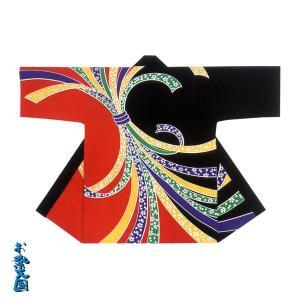 【限定品】長半纏 半天 袢天 法被 半被 綿(赤/黒) のしめ柄 =よさこい お祭り衣装= (73231)|dento-wako