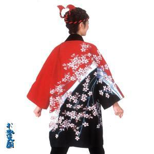 【限定品】長半纏 半天 袢天 法被 半被 綿(赤/黒) しだれ桜 =よさこい お祭り衣装= (73232)|dento-wako