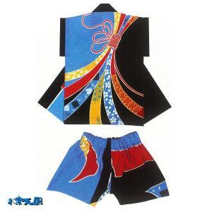子供袖無し半纏 半被&パンツセット(青/黒) =お祭り 太鼓衣装 大祭 祭禮 イベント= (73385)|dento-wako