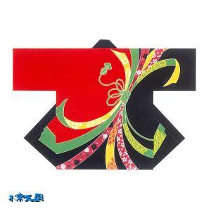 祭り半纏 半天 袢天 法被 半被 顔料染め (赤/黒) のしめ柄 =お祭り衣装 大祭 祭禮 神輿 イベント= (73322)|dento-wako