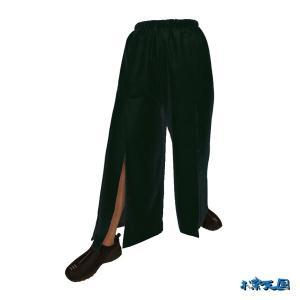 よさこいスリットパンツ 黒 =よさこい衣装 YOSAKOIソーラン よさこい祭り= (76116) dento-wako