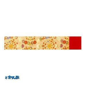 よさこい帯 金襴生地(巾10cm) =よさこい衣装 YOSAKOIソーラン よさこい祭り= (76253)|dento-wako