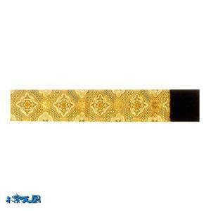 よさこい帯 金襴生地(巾10cm) =よさこい衣装 YOSAKOIソーラン よさこい祭り= (76252)|dento-wako