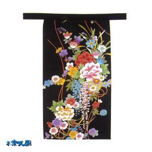 よさこい前掛 =よさこい衣装 YOSAKOIソーラン よさこい祭り= (76331)|dento-wako