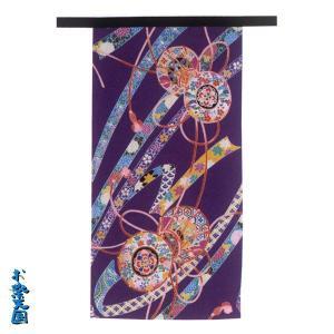 よさこい前掛 =よさこい衣装 YOSAKOIソーラン よさこい祭り= (76333)|dento-wako