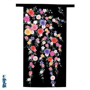 よさこい前掛 =よさこい衣装 YOSAKOIソーラン よさこい祭り= (76334)|dento-wako