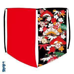 よさこい前掛 =よさこい衣装 YOSAKOIソーラン よさこい祭り= (76320)|dento-wako