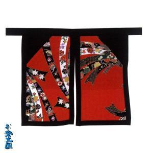 よさこい前掛 ポケット付き =よさこい衣装 YOSAKOIソーラン よさこい祭り= (76354)|dento-wako