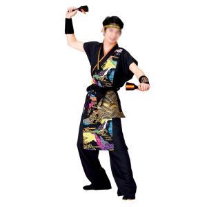 よさこいコスチューム 上衣 =よさこい衣装 YOSAKOIソーラン よさこい祭り= (73026) dento-wako