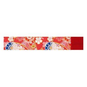 よさこい帯 金襴生地(巾10cm) =よさこい衣装 YOSAKOIソーラン よさこい祭り= (76258)|dento-wako