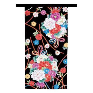 よさこい前掛 =よさこい衣装 YOSAKOIソーラン よさこい祭り= (76336)|dento-wako