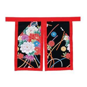 よさこい前掛 ポケット付き =よさこい衣装 YOSAKOIソーラン よさこい祭り= (76351)|dento-wako