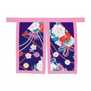 よさこい前掛 ポケット付き =よさこい衣装 YOSAKOIソーラン よさこい祭り= (76353)|dento-wako