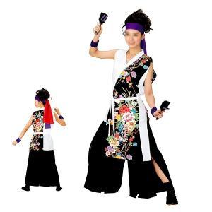 よさこいコスチューム 袖無し打合せ着物 =よさこい衣装 YOSAKOIソーラン よさこい祭り= (73042) dento-wako