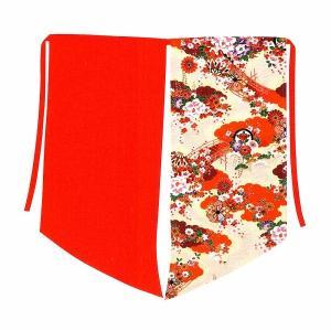よさこい前掛 =よさこい衣装 YOSAKOIソーラン よさこい祭り= (76324)|dento-wako