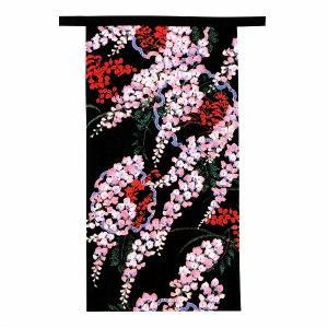 よさこい前掛 =よさこい衣装 YOSAKOIソーラン よさこい祭り= (76339)|dento-wako