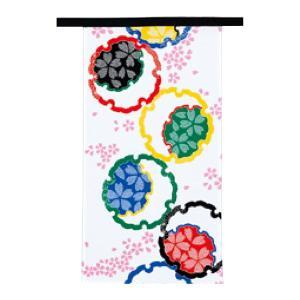 よさこい前掛 =よさこい衣装 YOSAKOIソーラン よさこい祭り= (76341)|dento-wako