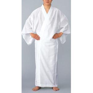 綿男物長襦袢 =和装下着 舞踊 民踊 着物= dento-wako