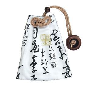 ファスナー付巾着(白) =お祭り用品 大祭 祭禮 イベント=|dento-wako