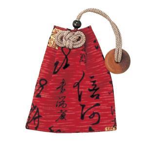 ファスナー付巾着(赤) =お祭り用品 大祭 祭禮 イベント=|dento-wako