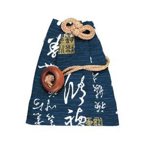 ファスナー付巾着(紺) =お祭り用品 大祭 祭禮 イベント=|dento-wako