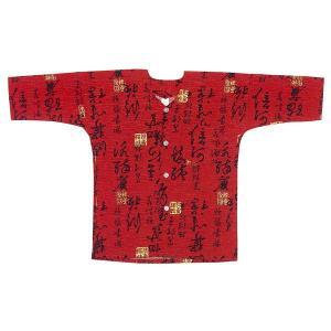 鯉口シャツ 子供用 =お祭り衣装 大祭 祭禮 神輿 イベント= dento-wako