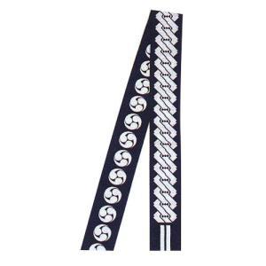 半纏帯 綿リバーシブル染め帯(紺) =お祭り用品 大祭 祭禮 イベント 半天帯=|dento-wako