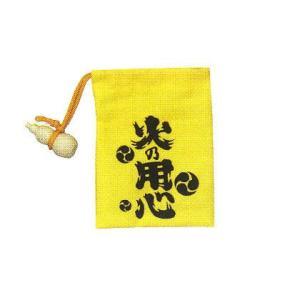 子ども用火の用心袋 =お祭り用品 大祭 祭禮 イベント=|dento-wako