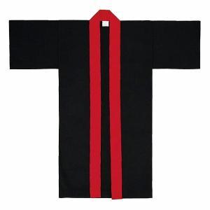 子供用よさこい長半纏 半天 袢天 法被 半被 綿無地 (黒地赤衿) =よさこい衣装 YOSAKOIソーラン よさこい祭り=|dento-wako
