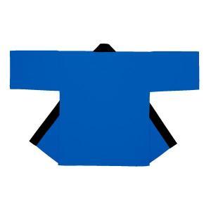無地半纏 半天 袢天 法被 半被 (ブルー) =お祭り衣装 大祭 祭禮 神輿 イベント= dento-wako