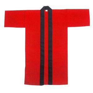 無地長半纏 半天 袢天 法被 半被 (赤) =よさこい お祭り衣装 YOSAKOIソーラン よさこい祭り= dento-wako