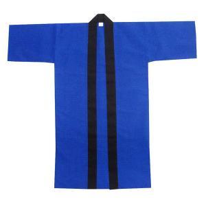 無地長半纏 半天 袢天 法被 半被 (ブルー) =よさこい お祭り衣装 YOSAKOIソーラン よさこい祭り= dento-wako