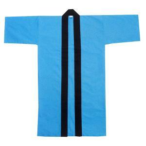 無地長半纏 半天 袢天 法被 半被 (ライトブルー) =よさこい お祭り衣装 YOSAKOIソーラン よさこい祭り= dento-wako