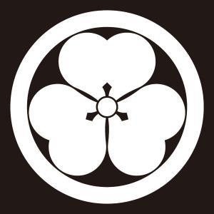 貼り紋 丸に片喰(シールタイプ6枚1組) =着物 羽織 家紋 紋付=|dento-wako