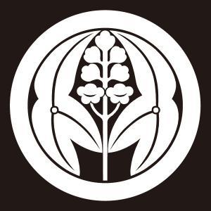 貼り紋 丸に抱沢潟(シールタイプ6枚1組) =着物 羽織 家紋 紋付=|dento-wako