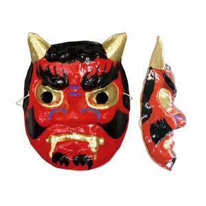 お面(赤鬼 あかおに) =祭り 踊り 豆まき イベント 芝居= dento-wako