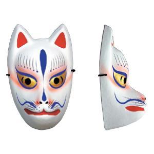 お面(きつね 狐) =祭り 踊り イベント 芝居= dento-wako