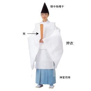 狩衣(かりぎぬ) =神社 舞台 神楽 神主 宮司=|dento-wako