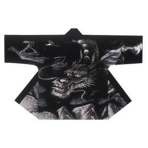 祭り半纏 半天 袢天 法被 半被 顔料染め (黒) 雲竜 =お祭り衣装 大祭 祭禮 神輿 イベント=|dento-wako