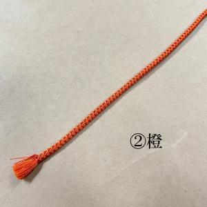 お好み紐(正絹) 丸紐 太さ3.5〜3.8mm 長さ150cm 無地No1-No.9|dentohirai|04