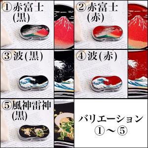 LEDルーペ 選べる10種類 1個 ( 名入れ...の詳細画像3