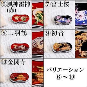 LEDルーペ 選べる10種類 1個 ( 名入れ...の詳細画像4