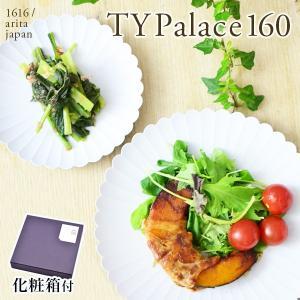 TY Palace 化粧箱入り 160mm 1枚