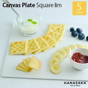 Canvas PLATE square lim S 1枚 ( HANASAKA 陶器 小皿 豆皿 食器 おしゃれ 九谷焼 結婚 出産 内祝い 引き出物 金婚式 誕生日プレゼント 還暦祝い 古希 )|dentouhonpo