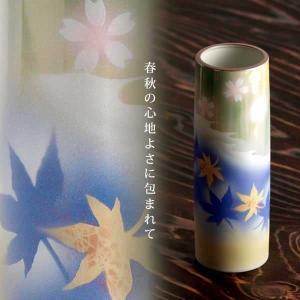 8号花瓶 春秋