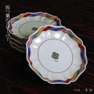 皿揃 四つ葉のクローバー 5.5号 ( 陶器 小皿 中皿 取り皿 食器 九谷焼 結婚 出産 内祝い 引き出物 金婚式 誕生日プレゼント 還暦祝い 古希 喜寿 )|dentouhonpo