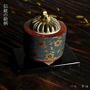 3.5号香炉 青粒鉄仙