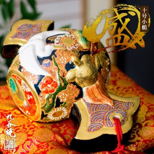 10号小槌(鶴・亀) 盛